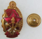 Soviet Army MVD Firefighter Unnumbered Badge