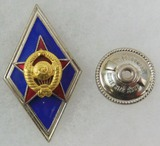 Soviet Military Academy Officers Graduate Badge