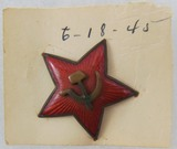 USSR Red Star Cockade