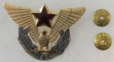 Cold War Era Yugoslavian Air Force Pilot Cap Badge