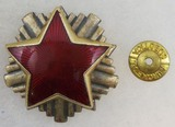 Yugoslavia JNA Army Officers Visor Cap Badge