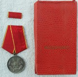 Romania Medal for Outstanding Labor - Cased