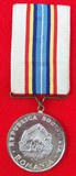 Romania Medal for Special Merit in Protection Social and Political System
