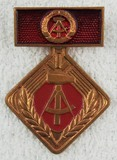 Cold War Era DDR East German Democratic Republic Activist of Socialist Labor Medal Badge