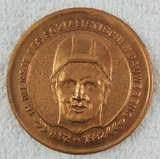 DDR East German Socialist Building Industry Medallion