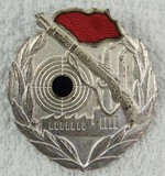 DDR East German Shooting Badge of the Kampfgruppen der Arbeiterklasse-Silver