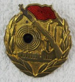 DDR East German Shooting Badge of the Kampfgruppen der Arbeiterklasse-Gold