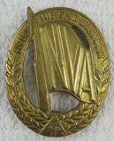 DDR East German Army NVA Gold Military Sports Badge