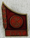 DDR East German GST Best Soldier Badge