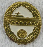 DDR East German NVA Panzer Loyal Service Badge