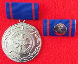 DDR East German Merchant Marine Service Medal in Silver - Cased