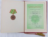 DDR East German 1974 Volkspolizei Meritorious Service Gold Award Document/Presentation Folder