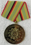 DDR East German Interior Ministry VoPo Meritorious Service in Gold