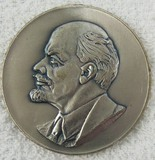 DDR East German Lenin Table Medallion