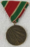 Bulgaria Victory Medal in WW2