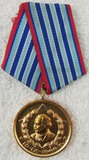 Bulgaria Minister of the Interior Security Troop 20 Year Gold Service Medal