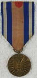 Rare Bulgaria 15 Years Service Medal of Military Construction Troops