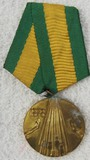 Bulgaria Communist Medal 100 Years Liberation of Bulgaria From Ottomans