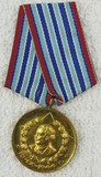 Bulgaria Communist Medal 10 Years Service in the Internal Ministry