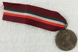 India 25th Anniversary of Independence from England Medal 1972