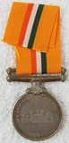 India 50th Independence Anniversary Medal-Named