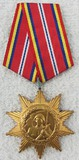 Romania 25 Years Liberation from Fascism WW2 Medal
