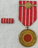 Romania 50 Years of Communist Party Medal