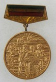 Jubilee Medal of the 25th Anniversary of Cooperative Agriculture - Socialist Republic of Romania