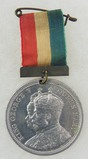 King George V & Queen Mary Coronation Aluminum Medal With Ribbon