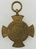 Prussia Combatants Memorial Cross 1866