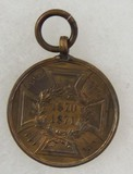 Imperial German Army Franco Prussian War Medal, 1870-71