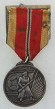 North Korea Military Merit Medal
