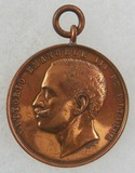 WW1 Italian Non-commissioned Officer's Shooting Competition Medal