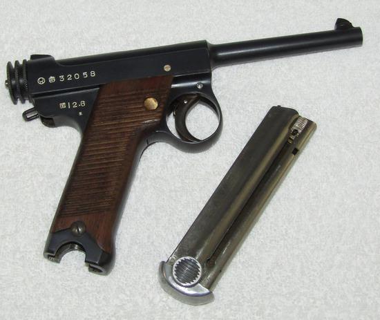 Exceptional Type 14 Nambu Pistol-1937 1st Series Nagoya/Chuo Kogyo (Kokubunji Factory)