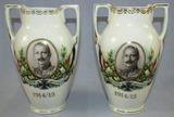 2pcs-Fine Porcelain Urn Vases With Kaiser Wilhelm Commemorative Motif