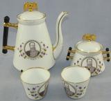 4pcs-Fine Porcelain Partial Tea Set-Pitcher/Creamer/2 Cups-Friedrich III/Wilhelm I Motif