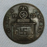 1933 Deutschland Erwache SS Gautag Rally Badge
