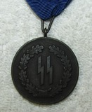 Scarce Waffen SS 4 Year Service Medal With Ribbon