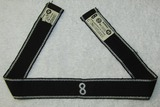 Allgemeine SS RZM Embroidered Officer's Cuff Title For