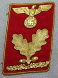 Rare Reichs Level Political Leader Single Collar Tab For Rank Of