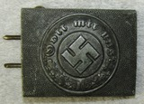Nazi Police 2 Piece Pebbled Aluminum Belt Buckle For Enlisted