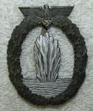 Kriegsmarine Minesweeper Badge-