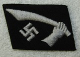 Waffen SS Foreign Volunteer  13th Mountain