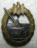Early Coastal Artillery Badge-SCHWERIN BERLIN