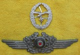 2pcs-Luftwaffe Visor Cap Wreath-Marksman lanyard Device