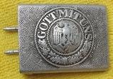 1pc Pebbled Aluminum Wehrmacht Belt Buckle For Enlisted-N & H Maker