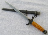 Wehrmacht Officer's Dress Dagger With Scabbard-E & F Horster