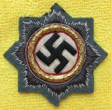 Cloth German Cross In Gold With C.E. Juncker