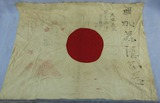 Original WW2 Period Japanese Soldier Good Luck Hinomaru