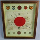 WW2 Japanese Soldier Uniform Insignia- Good Luck Hinomaru